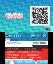 pokemon-sm33-295
