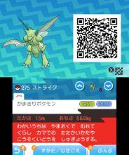 pokemon-sm33-301