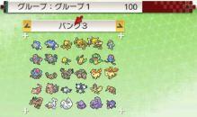 pokemon-sm34-002