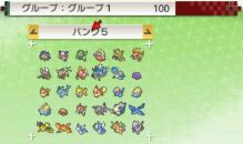 pokemon-sm34-003