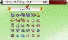 pokemon-sm34-004