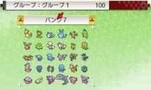 pokemon-sm34-006