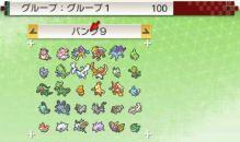 pokemon-sm34-008