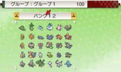 pokemon-sm34-010