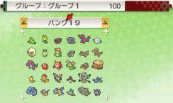 pokemon-sm34-018
