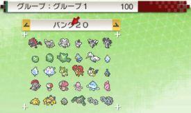 pokemon-sm34-019
