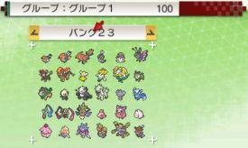 pokemon-sm34-022
