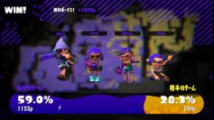 splatoon2sishakai1-011