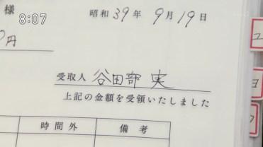 hiyokko11-017