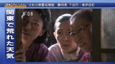 hiyokko14-022