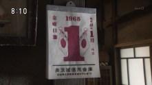 hiyokko19-032