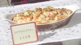 hiyokko3-054