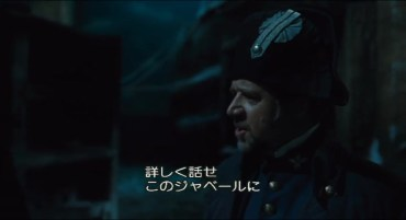 lesmiserables-038
