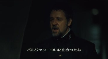 lesmiserables-049