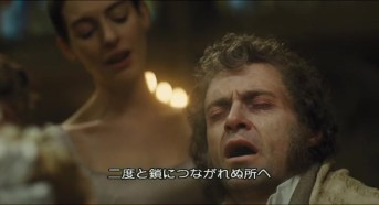 lesmiserables-179