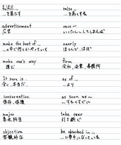 english31-001