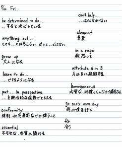 english32
