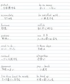 english33-001
