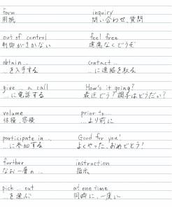 english34-001