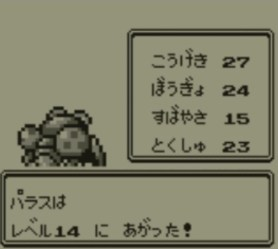 pokemon-green11-005