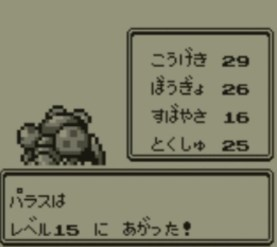 pokemon-green11-006