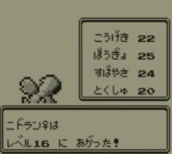 pokemon-green11-016