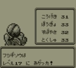 pokemon-green11-019