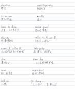 english36-001