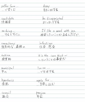 english36-002