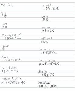english38