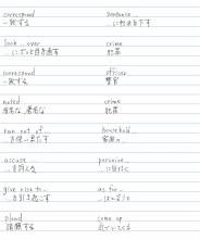 english43-001
