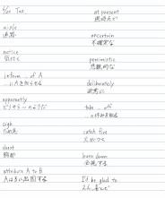 english43-003