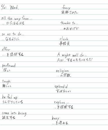 english44