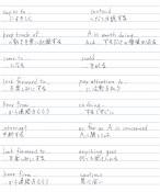 english47-001
