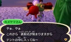 tobimori246-004
