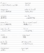 english48-001