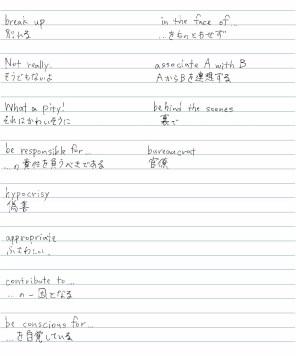 english48-003