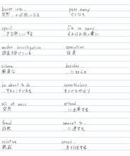 english50-001