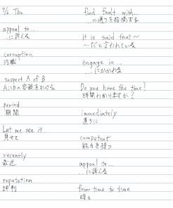 english51