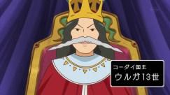 guruguru-anime1-030