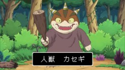 guruguru-anime1-067