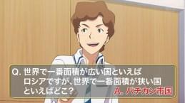 nanamarusanbatsu1-013