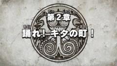 guruguru-anime2-002