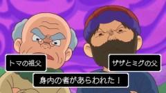 guruguru-anime2-019