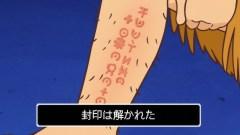 guruguru-anime3-021