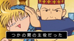 guruguru-anime5-006