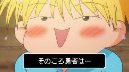 guruguru-anime6-048