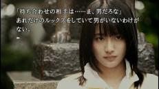 shibuya2-004