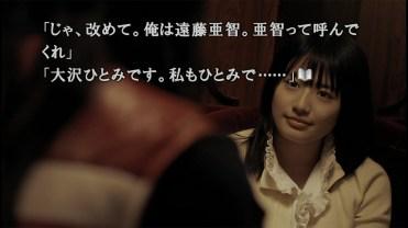 shibuya2-027