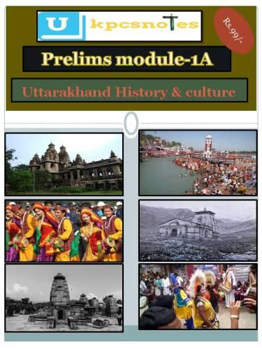 Uttarakhand History